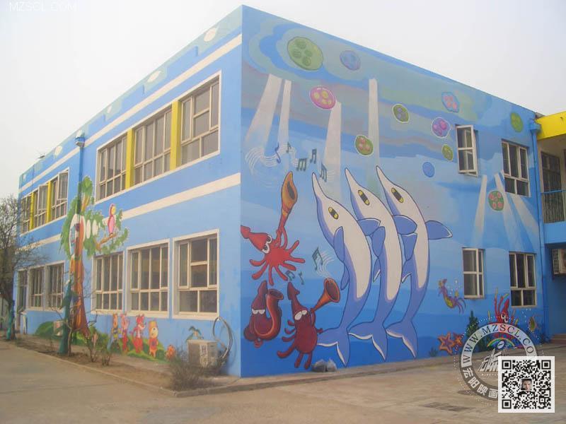 幼儿园海洋外墙彩绘