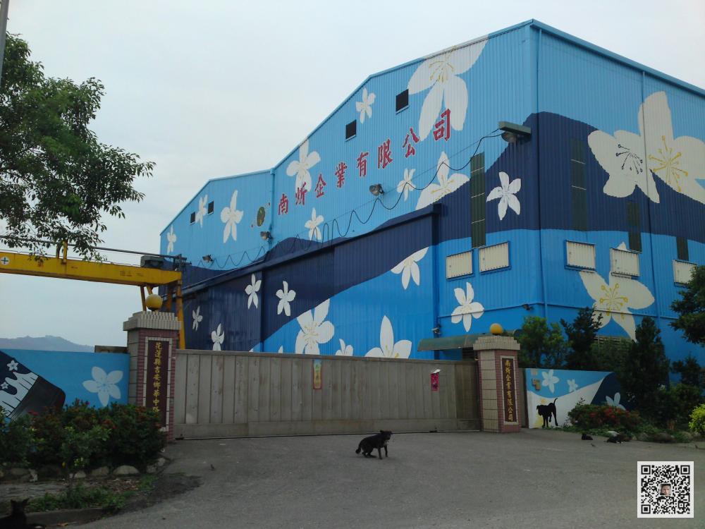 厂房外墙彩绘装饰工程 方案及报价